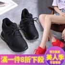 增高鞋女2018春秋季新款內增高女鞋休閒...
