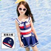 兒童泳衣女孩中大童韓連體裙式泳裝平角女童學生游泳衣套裝中秋節促銷
