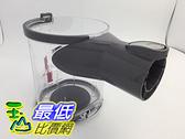 [107玉山最低比價網] Dyson V6 DC74 Absolute Motorhead Fluffy 專用集塵筒 (DC62 不適用)  _U4