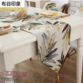 美式餐桌旗布藝桌旗桌布巾客廳茶幾蓋布巾歐式桌布現代床旗床尾巾