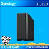 Synology 群暉科技 DiskStation DS118 NAS (1BayRealtek1GB) 網路儲存伺服器(不含硬碟)