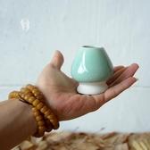 陶瓷茶筅立日本抹茶碗茶具日式茶道用品放竹茶筅茶器 傑克型男館