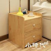 床頭櫃 簡約現代儲物柜臥室收納床邊柜簡易小柜子資料柜邊幾