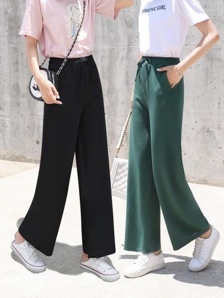 新款休閒褲女夏季高腰垂感寬鬆九分直筒褲薄款顯瘦百搭闊腿褲 依凡卡時尚