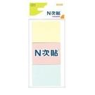 《享亮商城》61101(11125) 1.5*2  3色300張混色便條紙