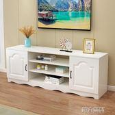 電視櫃 歐式電視櫃現代簡約茶幾組合套裝臥室地櫃迷你小戶型客廳電視機櫃 第六空間 igo