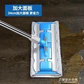 免手洗家用平板拖把夾固式木地板旋轉拖地大號懶人瓷磚地拖布托把igo 東京衣秀