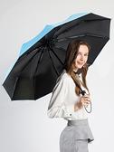 折傘全自動雨傘一鍵開合雙人三折疊防風男女加固晴雨兩用學生大號超大 童趣屋 交換禮物