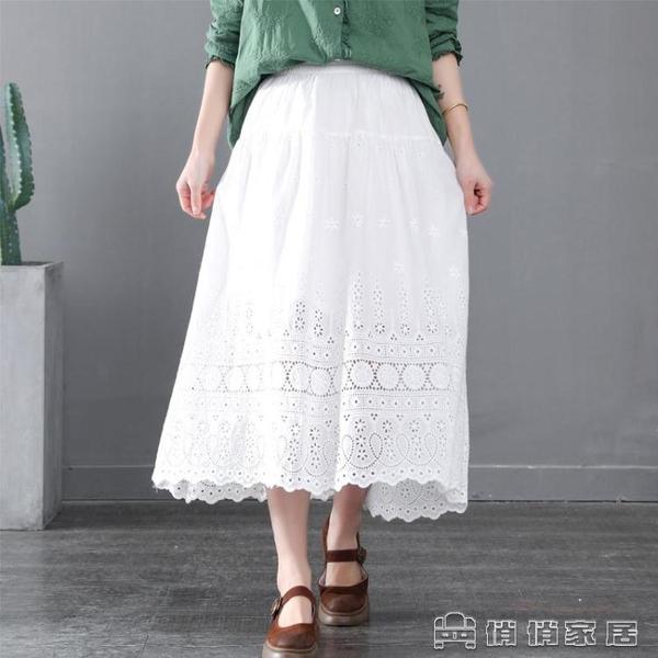 半身裙 棉麻白色半身裙夏裝新款2021新款中長款高腰顯瘦a字復古文藝裙