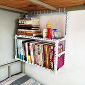 書架 大學生置物架宿舍神器寢室懸掛式收納櫃下鋪書櫃簡易JD 智慧e家