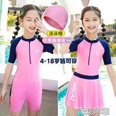兒童泳衣女童中大童寶寶裙式連體新款洋氣游泳衣女孩學生可愛泳裝 快速出貨