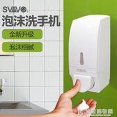 給皂機壁掛式手動泡沫皂液器浴室洗手液盒衛生間廚房免打孔給皂器 NMS快意購物網