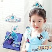 公主蝴蝶結發飾兒童發夾小女孩發卡夾子皮筋頭飾首飾【風鈴之家】
