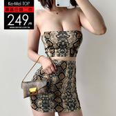 克妹Ke-Mei【AT60540】獨家,愛死了!潤派狂野蛇紋平口小可愛+短裙套裝