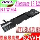 DELL Alienware 13 電池(原廠最高規)-戴爾 N1WM4,3V806,2VMGK,3V806,2VMGK,062N2T,P56G,Alienware 13 R2