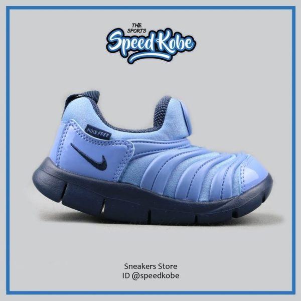 Nike Dynamo Free TD 毛毛蟲 淺紫黑 小朋友 小童 343938-414 ☆SP☆