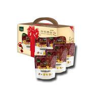 「長青穀典」 特級皇家原味堅果禮盒