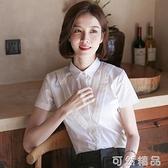 夏季新款短袖襯衫女職業修身翻領工作服時尚百搭工裝風琴褶白襯衣 可然精品
