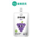 Freshbell富樂思貝 葡萄汁 寶寶果汁(NFC 果汁非濃縮還原汁)(100ML)