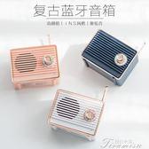 收音機-桌面智慧音響戶外便捷復古收音機 提拉米蘇