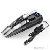 車載吸塵器充氣泵汽車用無線充電強力專用車內家兩用大功率四合一