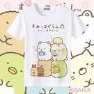 T恤 角落生物T恤二次元動漫周邊童裝可愛...