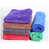 【洗車加厚中毛巾】30x70美容擦車超細纖維超吸水洗車巾 汽車用 清潔擦車巾 居家抹布