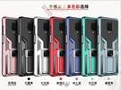 紅米Note9S/Note9Pro,Note9Pro Max 軍將鎧甲小米10T/10T Pro歐美熱銷防摔手機套