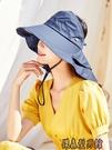 凡飾 帽子女夏天遮陽帽遮臉太陽帽防紫外線防曬帽可扎馬尾空頂帽 傑森型男館