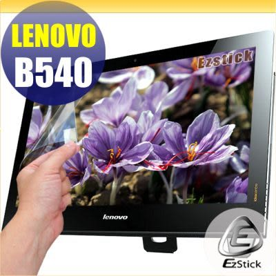 【EZstick】Lenovo AIO B540 23吋寬專用 LCD靜電式霧面螢幕貼(多點觸控專用 滑順型)另有客製化尺寸服務