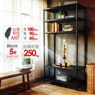 收納架 置物架 鐵架 90*45*180 cm 沖孔鐵板五層架【H&D DESIGN 】