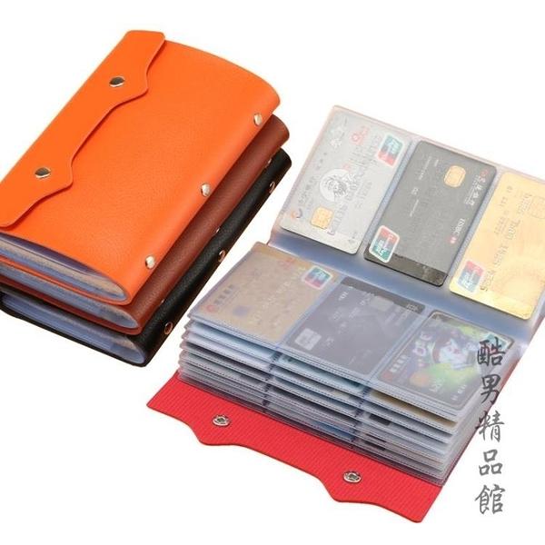 卡包大容量多卡位多功能防消磁卡包女卡包男證件夾卡套名片夾錢包 安雅家居館