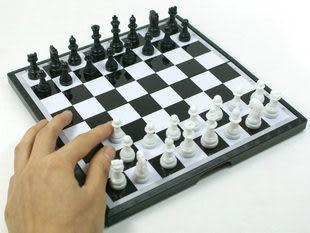 便攜式國際象棋