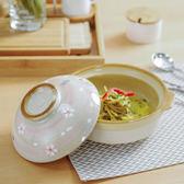 粉櫻素雅砂鍋7.5吋-生活工場