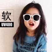 兒童太陽鏡眼鏡墨鏡男童女童寶寶防紫外線偏光鏡硅膠軟框 伊芙莎