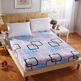 馨閣蘭床笠席夢思保護套 床罩 床裙 床墊套單件防滑床套床單床包