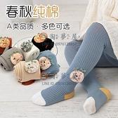 兒童連褲襪春秋款純棉女童打底褲嬰兒連體襪中厚寶寶褲襪女孩【淘夢屋】