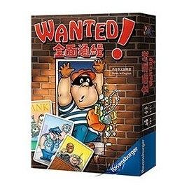 『高雄龐奇桌遊』 全面通緝 Wanted 繁體中文版 正版桌上遊戲專賣店
