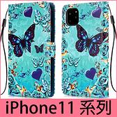 【萌萌噠】iPhone 11 Pro Max  勁爆新款 卡通動物平紋彩繪側翻皮套 iPhone11 支架插卡磁扣軟殼 皮套