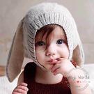 帽子 寶寶 長耳 兔子 針織 兒童 造型帽