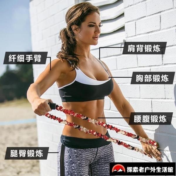開肩背拉筋運動8字拉力器擴胸器材彈力繩健身【櫻桃菜菜子】