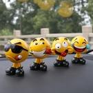 汽車擺件搖頭公仔抖音同款創意可愛表情包個性車載車內裝飾品擺件 果果生活館