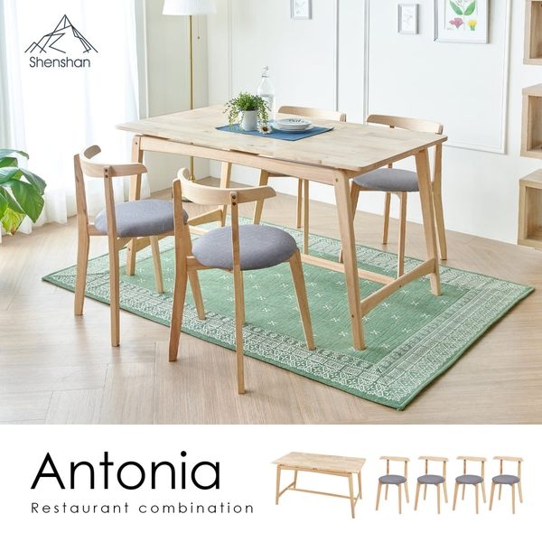 【Shenshan】安東妮雅簡約質感原木餐桌椅組(一桌四椅)/H&D東稻家居