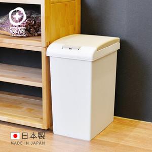 【+O家窩】日本製諾亞按壓彈蓋式防臭垃圾桶-20L