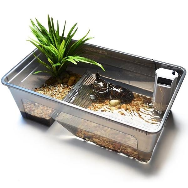 烏龜缸帶曬台中型特大型別墅水陸缸家用巴西草龜鱷龜養龜的專用缸 快速出貨YTJ