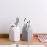 筆筒 多功能硅膠小筆筒收納桶 辦公室收納筒創意學生桌面收納盒 2色