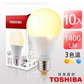 TOSHIBA東芝-10入組 第二代 高效球泡燈  11W LED黃光3000K