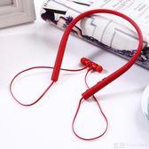 藍芽耳機 無線藍牙耳機 磁吸運動頸掛脖式跑步情侶男女通用耳塞入耳式雙耳 (迷你藍芽耳機 99免運