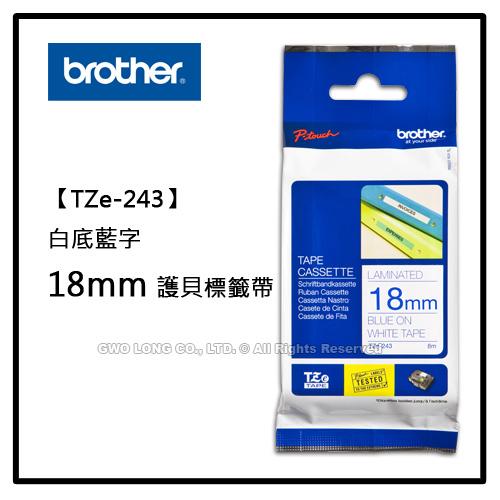 BROTHER TZe-243 TZe系列 白底藍字 18mm護貝標籤機色帶