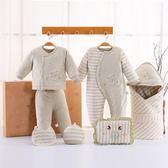 秋冬彩棉棉衣嬰兒衣服禮盒新生兒加厚棉質套裝0-3個月6棉襖大禮包【完美生活館】